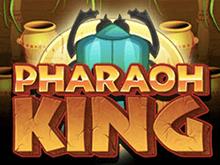 В Вулкан казино Фараон