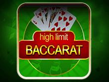 Автомат High Limit Baccarat в Vulkan Grand
