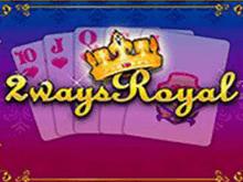 Получить отличный выигрыш с обновленным покером Двусторонний Роял