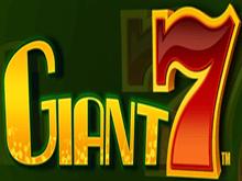 Игровой автомат от Вулкан казино – Giant 7