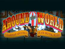 Запускайте игровой автомат от Вулкан Around The World