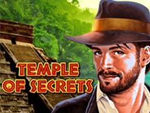 Таинственный Храм