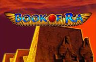 Книжки в Вулкане Удачи