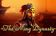 Династия Минг в Вулкане Удачи