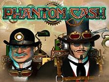 Призрачные Деньги в онлайн казино Гранд Вулкан